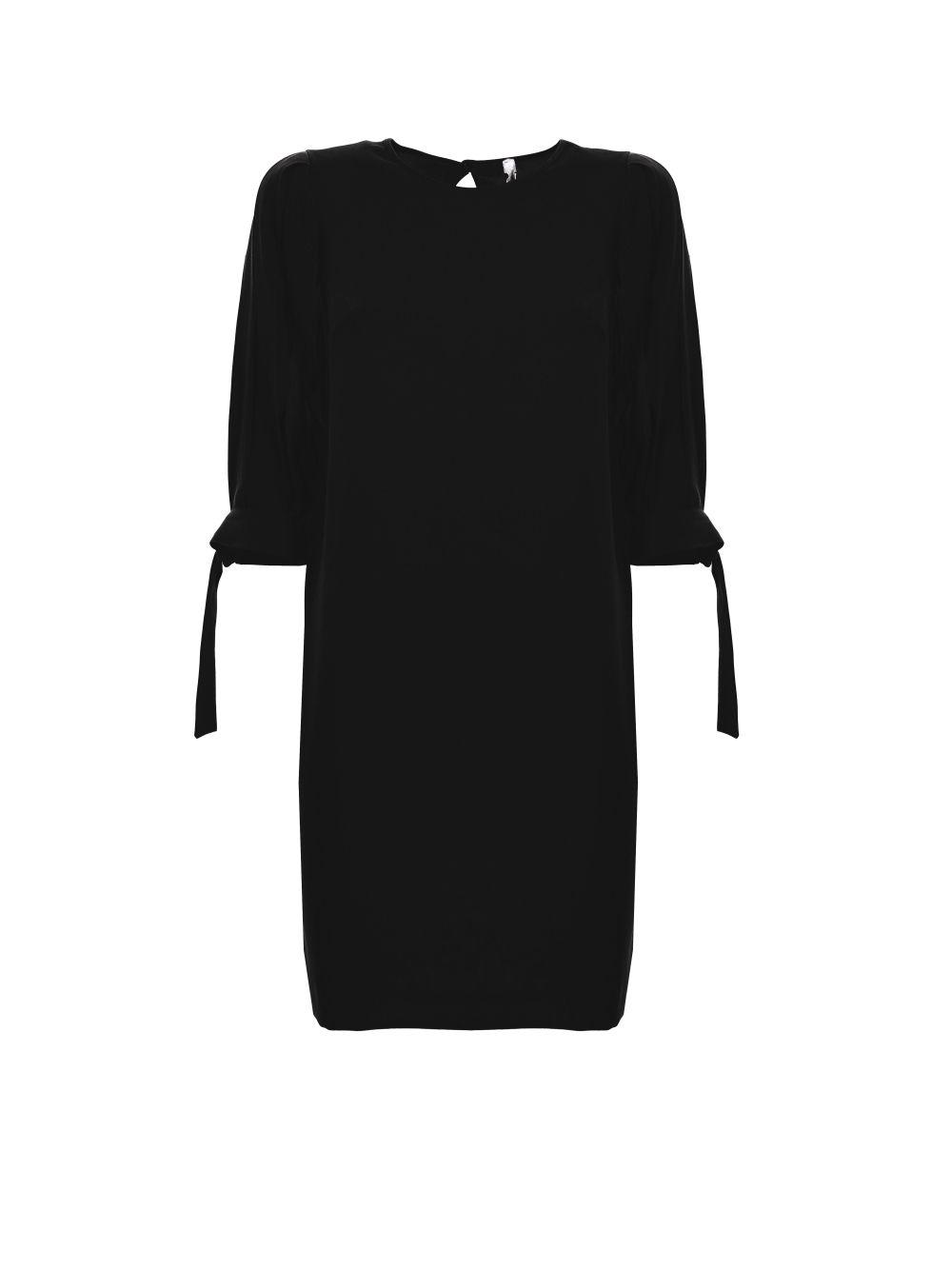 Элегантное платье Imperial